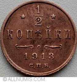 1/2 Kopek 1913