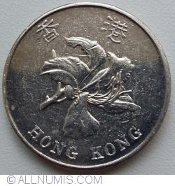 Imaginea #2 a 5 Dollars 2013