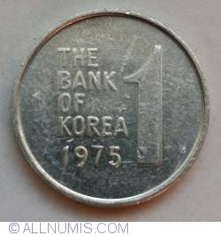 Image #1 of 1 Won 1975