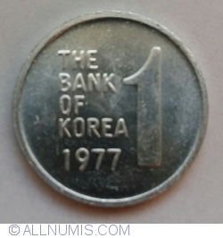 Image #1 of 1 Won 1977