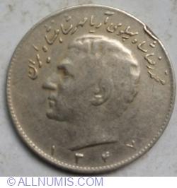 Imaginea #1 a 10 Rials 1968 (SH 1347)