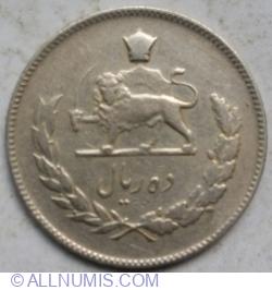 10 Rials 1968 (SH 1347)