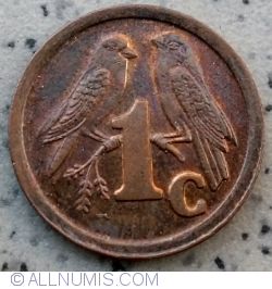 Image #1 of 1 Cent 1992