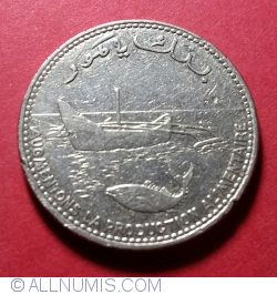 Imaginea #2 a 100 Francs 1999 F.A.O