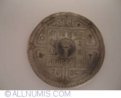 Image #2 of 1 Rupee 1951 (VS2008)