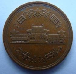Image #2 of 10 Yen 1972 (47)
