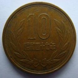 Image #1 of 10 Yen 1972 (47)