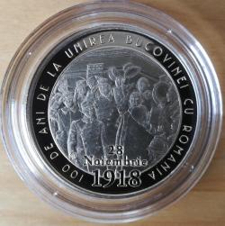 Imaginea #2 a 50 bani 2018, 100 de ani de la Unirea Bucovinei cu Romania