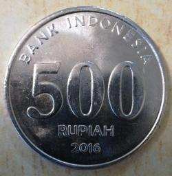 Image #1 of 500 Rupiah 2016