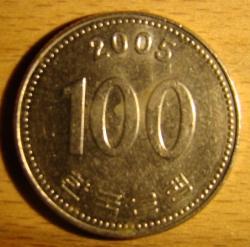 Image #1 of 100 Won 2005