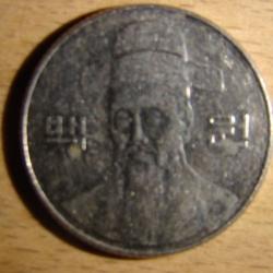 Image #2 of 100 Won 2005