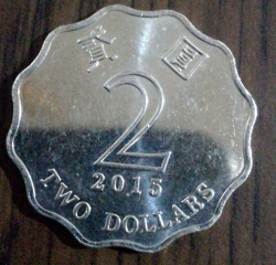 Imaginea #1 a 2 Dolari 2015