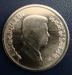 Image #2 of 5 Piastres 2015 (AH1436)