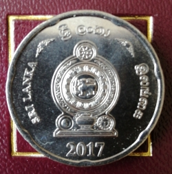 Image #2 of 2 Rupees 2017