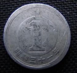 Image #1 of 1 Yen 1956 (31)