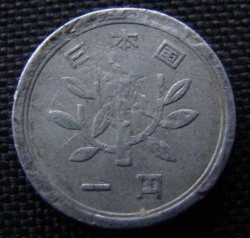 Image #2 of 1 Yen 1956 (31)