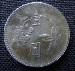 Image #1 of 1 Yuan 1977 (66)
