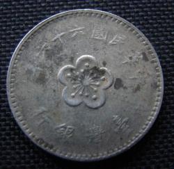 Image #2 of 1 Yuan 1977 (66)