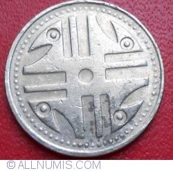 Image #2 of 200 Pesos 2005