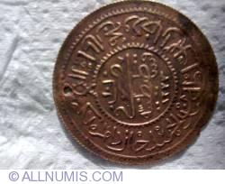 Image #1 of 2 Rumi Altin 1816 (AH 1223/9)