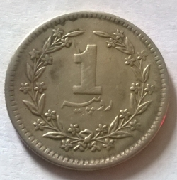 Image #2 of 1 Rupee 1981 (small type)