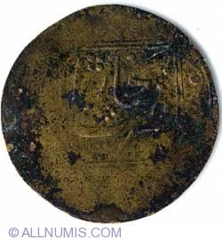 Image #1 of 10 Tenga 1919/1920(AH 1337/1338)