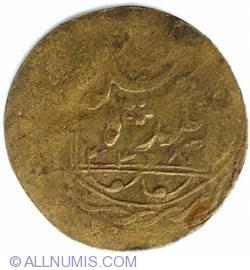 Image #2 of 10 Tenga 1919/1920(AH 1337/1338)