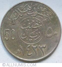 Image #1 of 50 Halala 2002 (AH1423)