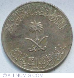 Image #2 of 50 Halala 2002 (AH1423)