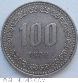 Image #1 of 100 Won 1979