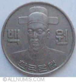 Image #2 of 100 Won 1979