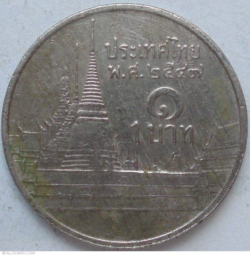 1 baht coin thailand