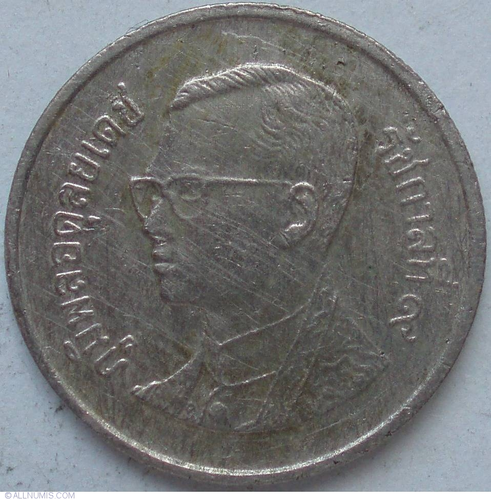 thailand coins 1 baht