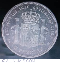 5 PESETAS 1871 (74) DE-M