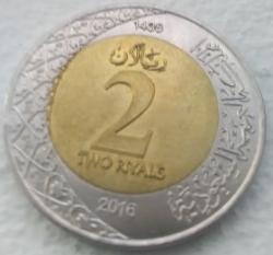Imaginea #1 a 2 Riyals 2016 (AH1438)