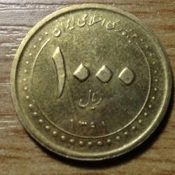 Image #1 of 1000 Rials 2012 (SH1391)