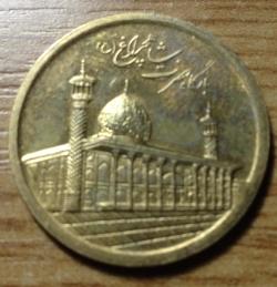 Image #2 of 1000 Rials 2012 (SH1391)