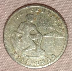 Imaginea #2 a 5 Centavos 1945