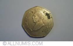 Imaginea #1 a 1 Dinar 1996