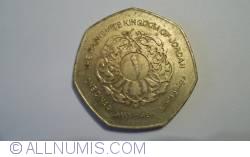 Imaginea #2 a 1 Dinar 1996