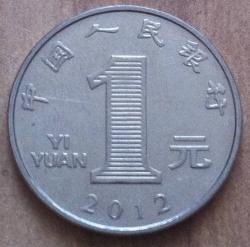 Imaginea #1 a 1 Yuan 2012