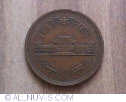 Image #2 of 10 Yen 1965 (40)