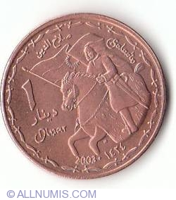 Imaginea #1 a 1 Dinar 2003 (AH 1423)