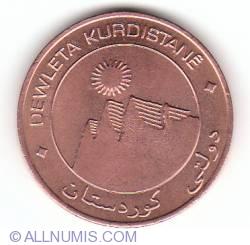Imaginea #2 a 1 Dinar 2003 (AH 1423)