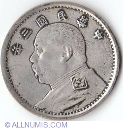 Image #1 of 1 Dollar (Yuan) 1914