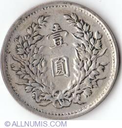 Image #2 of 1 Dollar (Yuan) 1914
