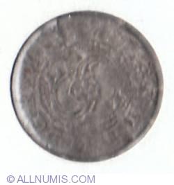 1 Silins 1605