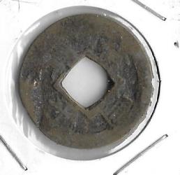 Image #1 of 1 Mun 1731 - Series 3
