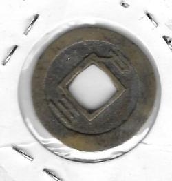 Image #2 of 1 Mun 1731 - Series 3