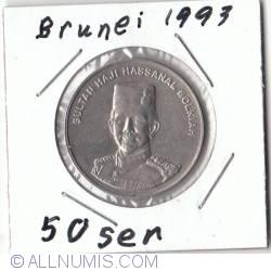 50 Sen 1993